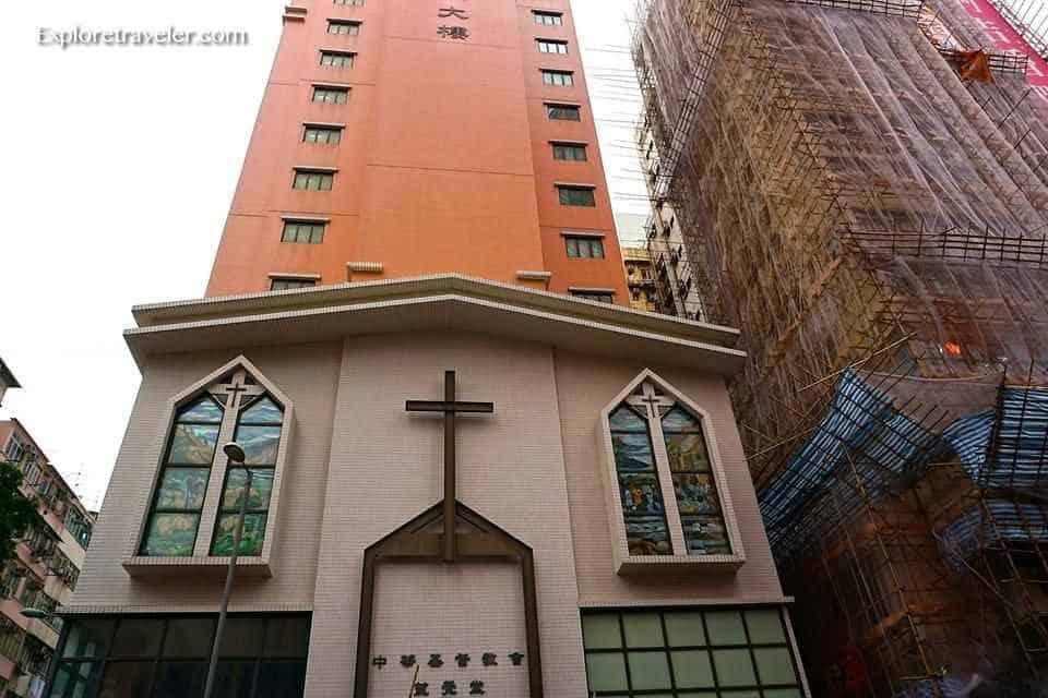 Mong Kok Christian Center Hong Kong