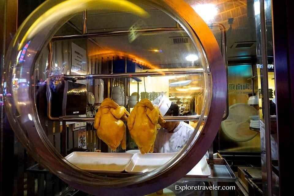 Hainanese Chicken At Tsui Wah Restaurant In Hong Kong